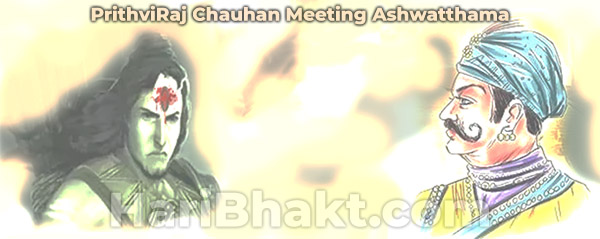 How Ashwathama met Prithviraj Chauhan : meeting for medicine in Raso