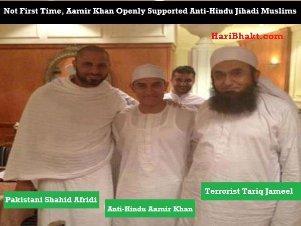 Boycott Bollywood Hindi Movie : terrorist jihadi aamirkhan anti-Indian with hafiz saeed supporter tariq jameel