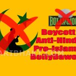 Why Hindus Tolerate Anti-Hindu Bollywood Hindi Cinema Industry?