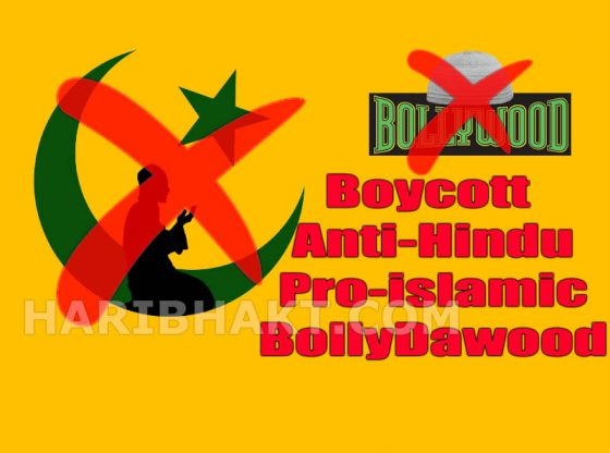 Hindus Boycott anti dharmic islamic bollywood Hindi cinema that make OMG PK movies