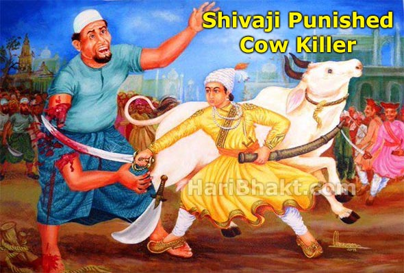 Gau Rakshak Shivaji Maharaj Punished Killed Cow Butcher Killers