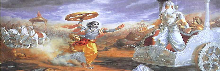 Virat Roop Shown To Arjun, Described in Bhagwad Gita