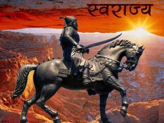 India Need Patriot King Like Shivaji Today
