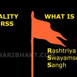 Sangh Parivar Rashtriya Swayamsevak Sangh Exposed. RSS Revealed.