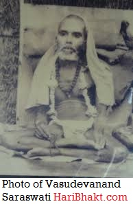Original Image of Tembe Swami who met Ashwathama