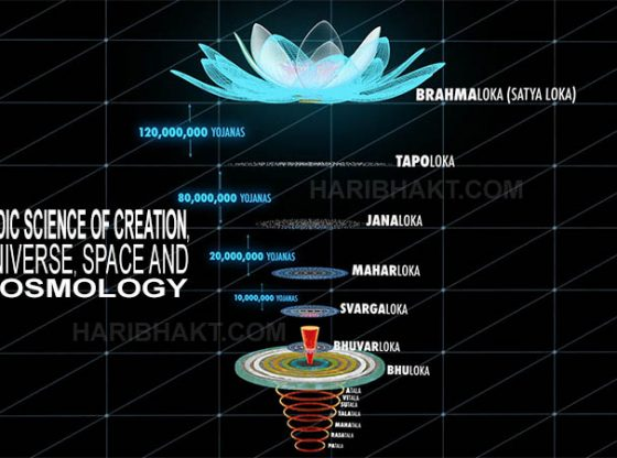 Srimad Bhagavatam (Bhagavata Purana): Vedic Science of Creation, Universe, Space and Cosmology