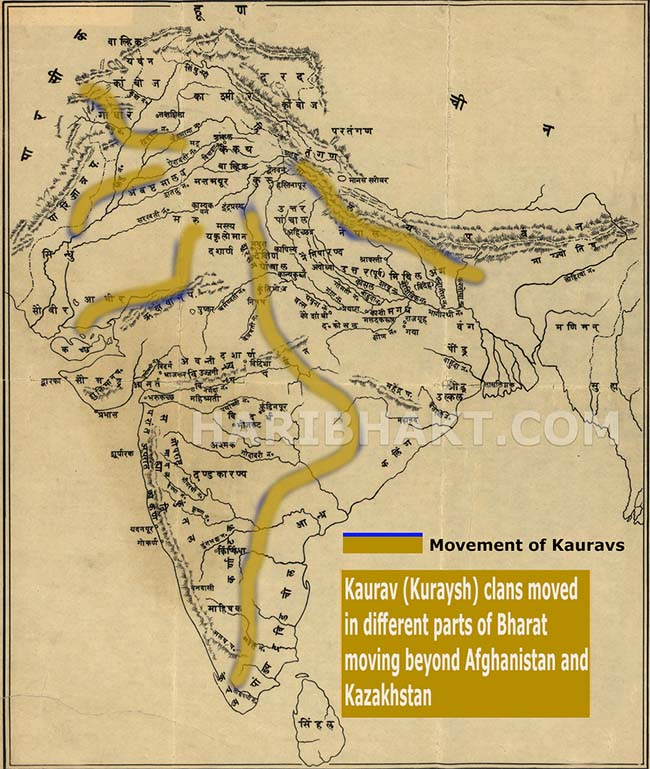 Hindu mohammed from Kaurav clan (Mahabharat) formed islam - migration of Kaurav dynasty kings