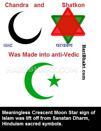 Super Theft by Islam: Anti-Hindu symbols of islam are insiprations of Vedic symbols and shapes given by Kuru (Kauravas) dynasty