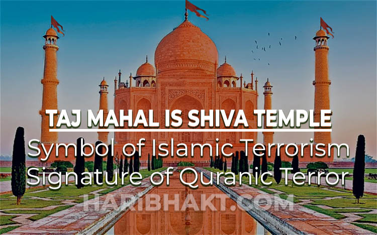 Taj Mahal is Shiva Temple: Proofs Evidences of Hindu Mandir