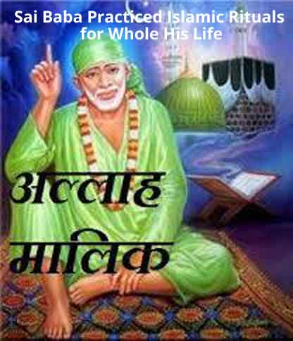 stop cultural and bhakti jihad. stop false sai baba praying
