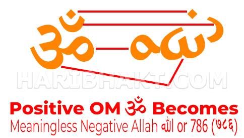 Positive om ॐ converted to Negative Allah 786