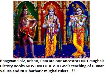 Indian history of RAM KRISHN SHIV