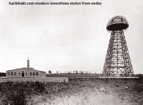 vedic-tesla-tower