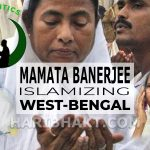mamata banerjee of muslim religion islamizing west bengal