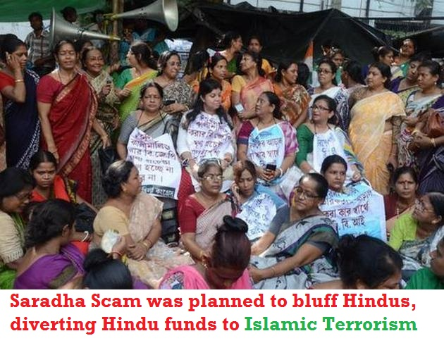 islamist muslim mamata banerjee made saradha scam to fund islamic terror