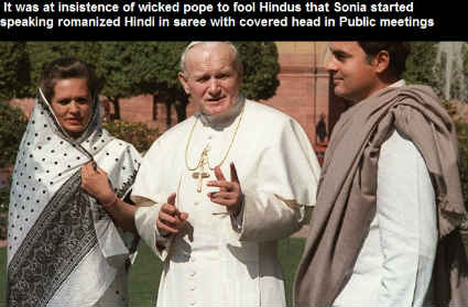 wicked-pope-antihindu