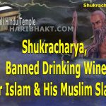 Shukracharya Banned Drinking Wine For Islam, Muslim Slaves of Kauravas