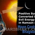 Ramzan (Ramadan) in Islam is Vedic Hindu Practice Reversed By Shukracharya