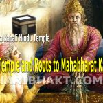 Kaaba Temple and Roots to Mahabharat Kauravas (Kuru Dynasty, Kurayshis)