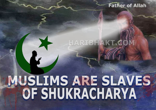 shukracharya father of allah mohammed muslims