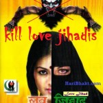 Kill Love Jihadis, Save Hinduism