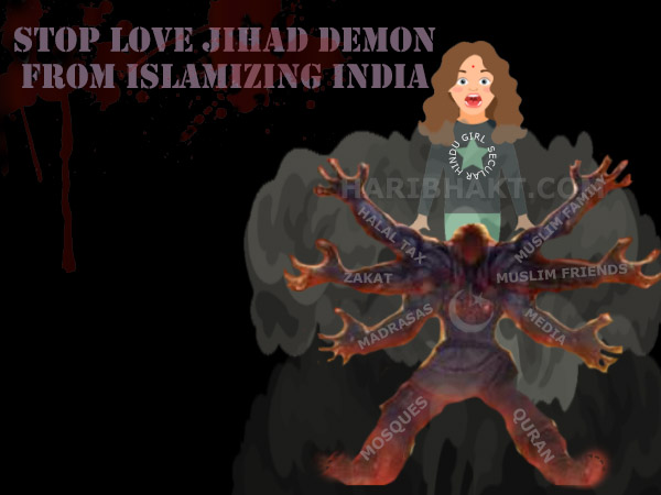 love jihad muslms killing raping Hindu girls