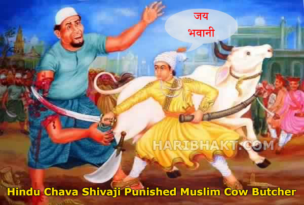 Gaurakshak Shivaji punished muslim cow slaughterer