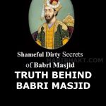 background of babri masjid history - truth, facts revealed