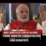 Great Speech of Modi Ji on Hindu Rashtra's Mars Orbiter Success.