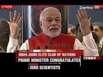With today's spectacular success, ISRO joins an elite group of only three other agencies worldwide, to have successfully reached the red planet.