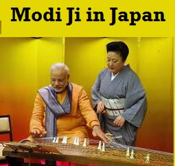 Krishna : Modi narrates Bhagwan Story to Japanese students