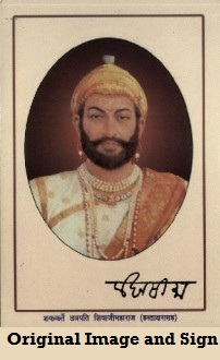 original photo and image of Shivaji with signature