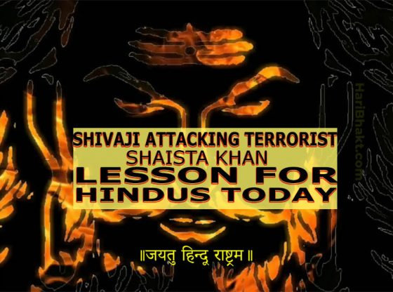Shivaji attack shaista khan, a lesson for Hindus