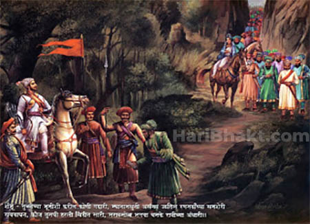 Shivaji winning against terrorist muslims