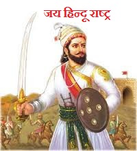 Great Lesson for Hindus: Shivaji Attacking Shaista Khan