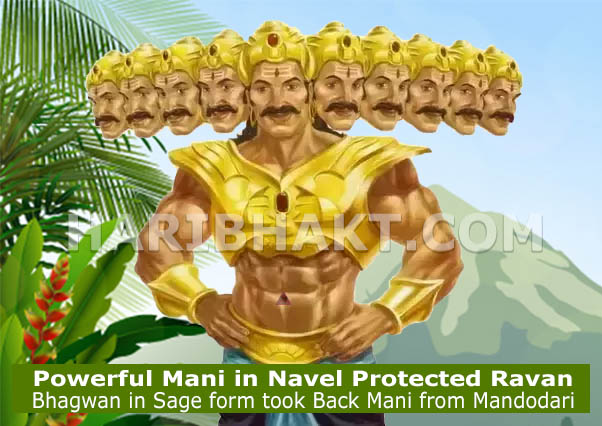 Bermuda Triangle Ramayan: Bhagwan Shiv took Ravan Mani and Hanuman inserted it in Ocean