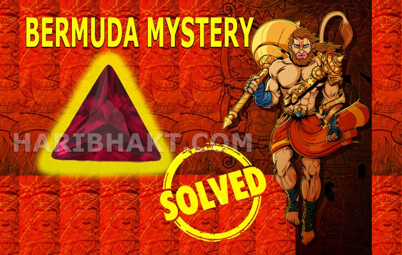 Bermuda Triangle mystery solved in Ramayan, when Hanuman inserted Ravana's gem in ocean