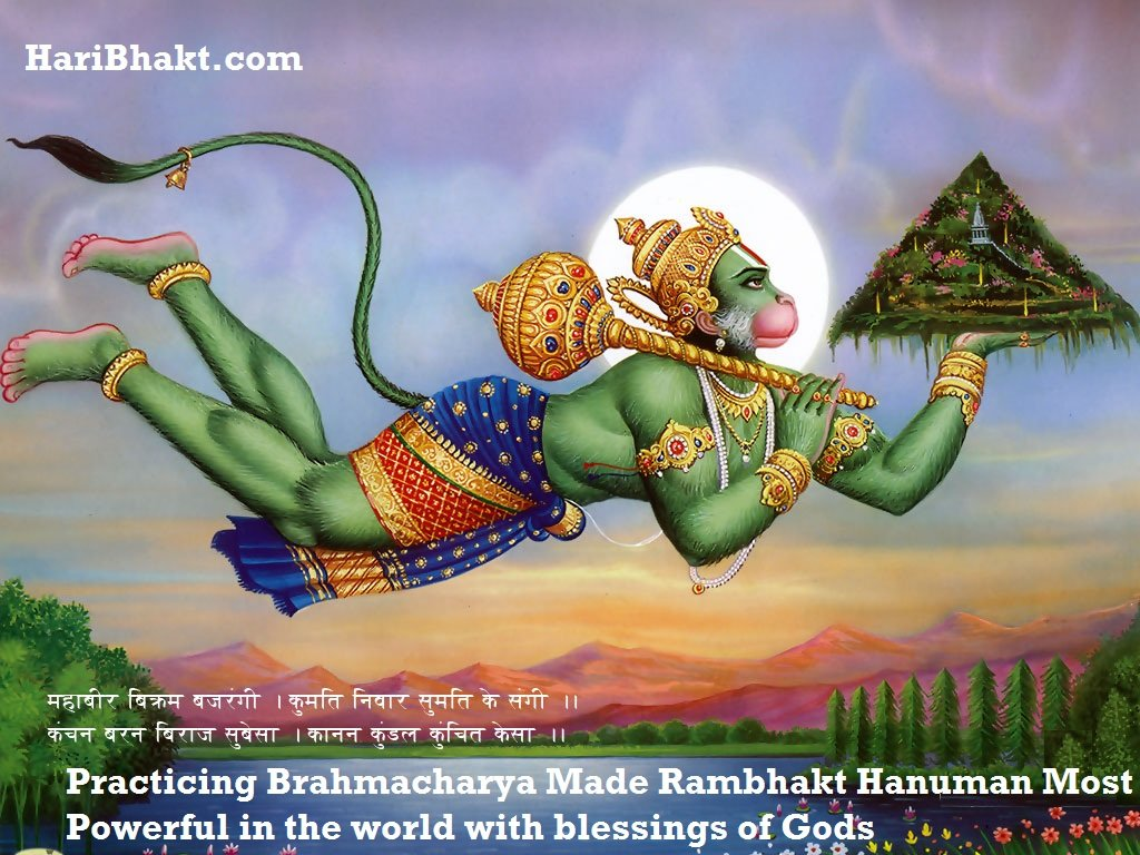 Brahmacharya made Hanuman ji most powerful and Chiranjeevi