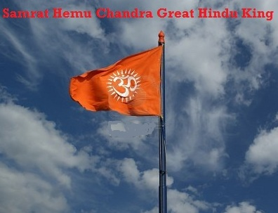 Hemu Chandra Hindu King