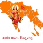 How Bharat will become Hindu Rashtra