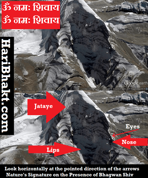 Bhagwan Shiv Face Mountain Kailash - proof of Bhagwan Shiv