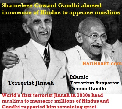 jinnah terrorist with british stooge gandhi