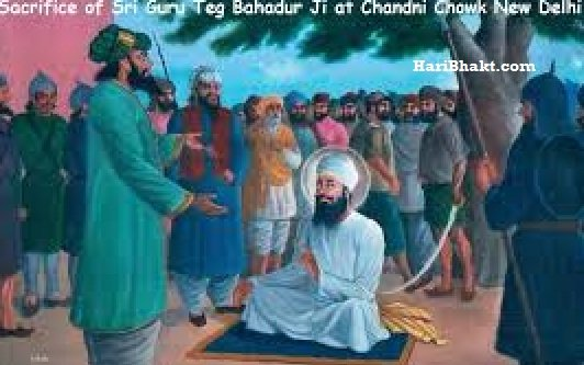 Guru Tegh Bahadur Singh Killed by aurangzeb
