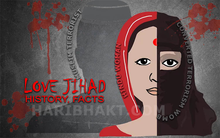 History of Love Jihad - Save Hindu Girls from Barbarian Muslims