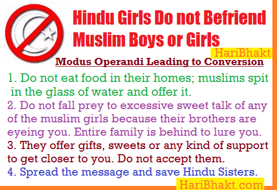 know all about Love Jihad how it is started - Conversion of Hindu Girls