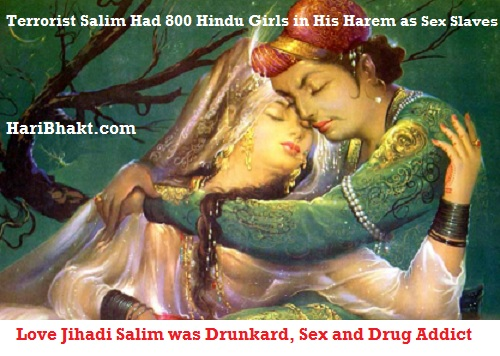 love jihadi saleem converted thousands of Hindu women