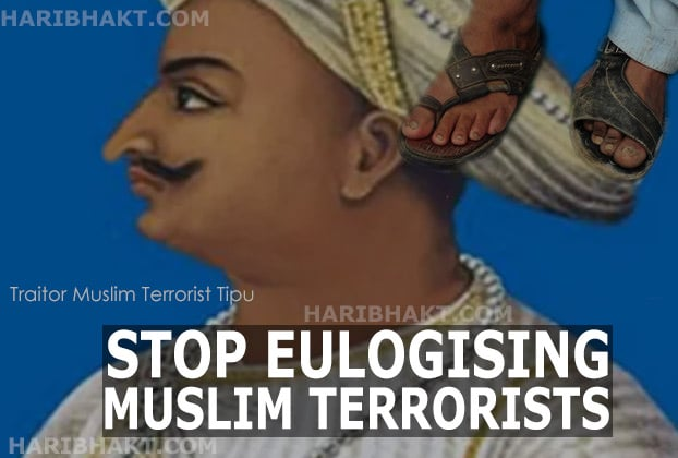 Terrorist Tipu was not secular but killer of Hindus and temples destroyer