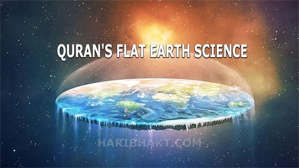 quran's unscientific lies filled with illogical fake stories