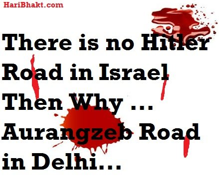 remove road names on mughal rulers name no aurangzeb road
