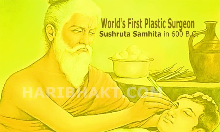 World's First Surgeon wrote Sushruta Samhita invented Surgery to teach his disciples